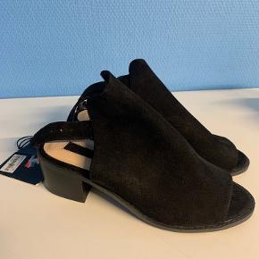 Forever 21 sandaler