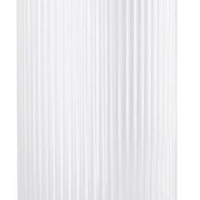 Den originale Lyngby vase i hvid opal glas på 35 cm er en ualmindelig smuk og anvendelig vase. Til store buketter, kahlaer, til kirsebær- og æblegrene. Står den alene bliver den en fritstående skulptur i sig selv.  Uden skår og andre tegn på brug.  Denne Lyngby glasvase er mundblæst og der kan forekomme bobler i vaserne.  Producent: Lyngby A/S Mål: 35 cm H x 19,3 cm B
