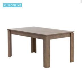 Helt nyt spisebord købt i Jysk for 1 års tid siden. Aldrig blevet samlet. Kan ikke købes i jysk længere