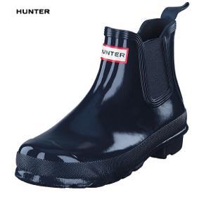 Hunter chelsea boots gloss i navy. Aldrig brugt. Str. 37