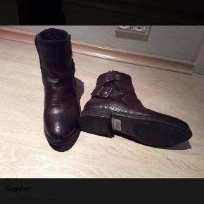 Shoegar støvler