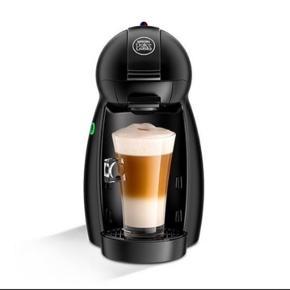 Nescafe Dolce Gusto Piccolo sælges da den ikke bliver brugt. Fejler intet, brugt max 20 gange, afhentes i Aalborg efter aftale :-)
