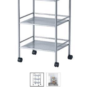 Fint lille gråt metal rullebord fra IKEA sælges pga flytning, så det haster en smule! Det er købt for cirka 6 måneder siden og fremstår så godt som nyt 😊 hjulene kører som smurt.  Meget handy til fx på badeværelset, hvor jeg har haft det stående.  Mål 41x32x75  Nypris 179,- Pris 100,-  Sender/leverer ikke, skal afhentes i Odense SV.