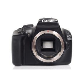 Canon EOS 1100D Hus/uden linseIntet galt med den, har 2 andre kameraer jeg bruger mere, så leder efter en der faktisk vil bruge den :)  Den optager video. Batteri medfølger  Tags: camera, kamera, digital, hus
