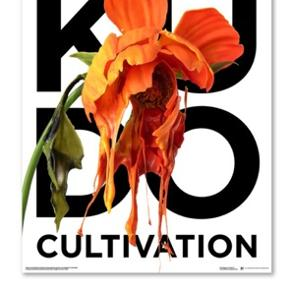 Tetsumi Kudo, Louisiana plakat i målene: 59,4 x 84,1 (A1). Plakaten er fra udstillingen 'CULTIVATION' med den japanske kunstner Tetsumi Kudo Kan sendes eller hentes i københavn