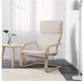 Ammestol, der kan vippe, aldrig brugt. Sælges da vi ikke har plads til den. Stolen er samlet.