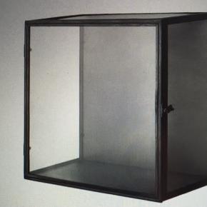 3 glaskabinet, 26,5 x 26,5 x 16,5 cm