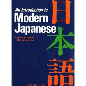 Introduction To Modern Japanese By Osamu Mizutani  Nobuko Mizutani