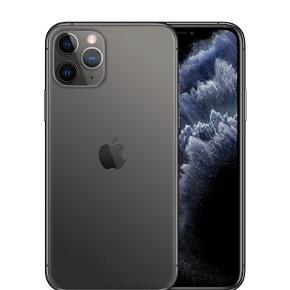 IPhone 11 Pro, 64 gb. HELT NY OG ALDRIG ÅBNET.  Min kæreste har fået denne telefon i bonus på sit arbejde, og har ikke brug for den, hvorfor den sælges. Kun afhentning eller mødes og handle. Sender ikke med posten.