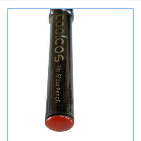Coolcos makeup