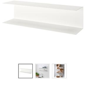Ikea botkyrka væghylde