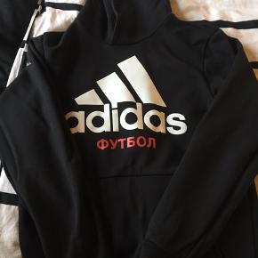 Adidas x gosha, sports hoodie