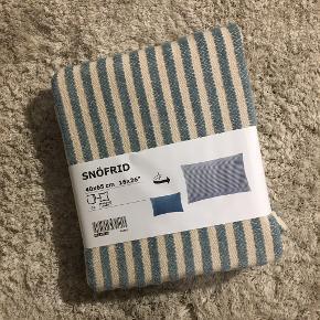 Ikea pudebetræk