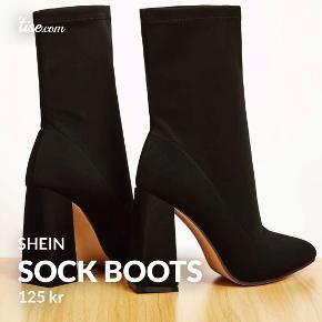 Shein støvler