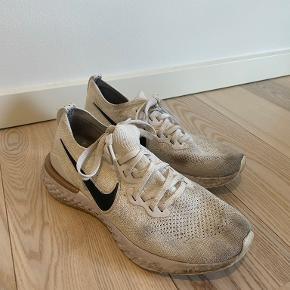 Nike sportssko
