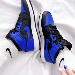 Jordan Sko & støvler
