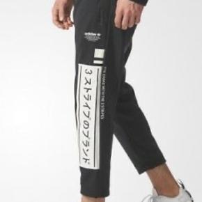 Adidas træningsbukser