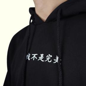Woodbird hoodie