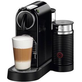Nespresso maskine til salg - mælkeskummer i stykker (ny kan købes).