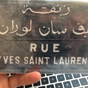 Postkort fra Yves Saint Laurent museum i Marokko  Aldrig taget ud af indpakning  Pris fast inkl fragt