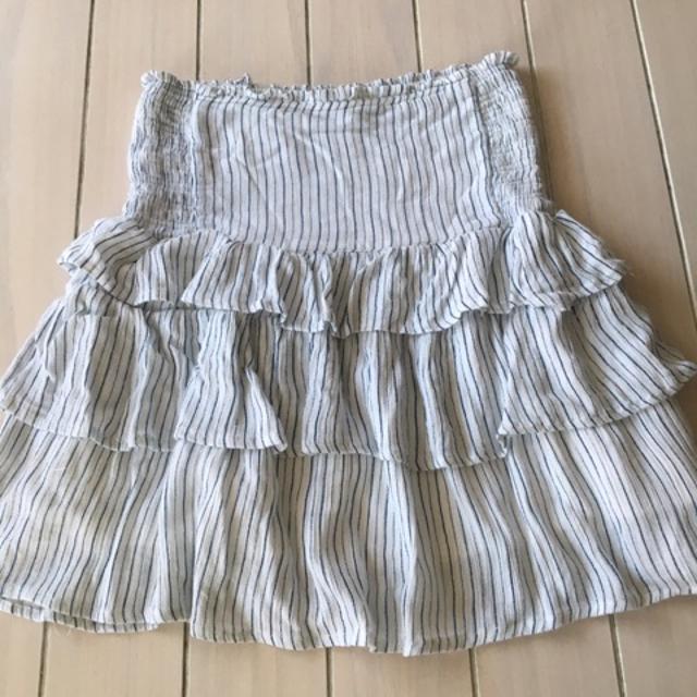 Skøn hvid nederdel fra Neo Noir
