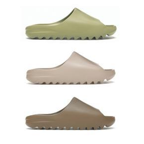 Yeezy sandaler