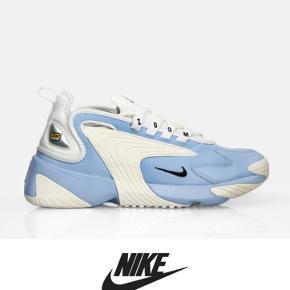 SØGER disse sko fra Nike, i en str 39 eller deromkring! Vil gerne give en rigtig god pris, skriv privat!!