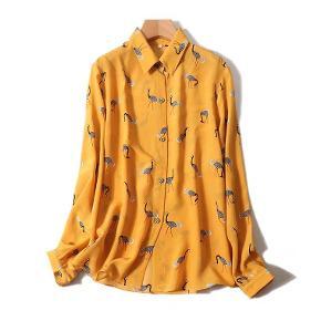 Super fin Silke skjorte med print af emoer. #30dayssellout