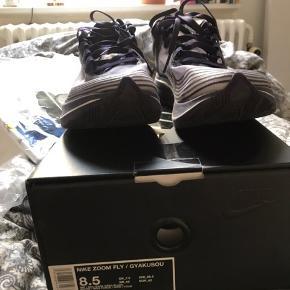 Nike x gyakusou - vanvittigt fede sko og meget sjældne, et fedt alternativ til Nike react elemental