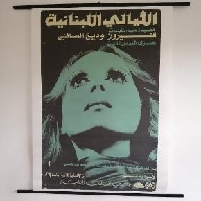 Plakat 50x70 cm Købt på galleri i Beirut, aldrig brugt.  Med sorte plakatskinner.