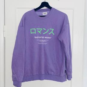 YOURTURN sweater