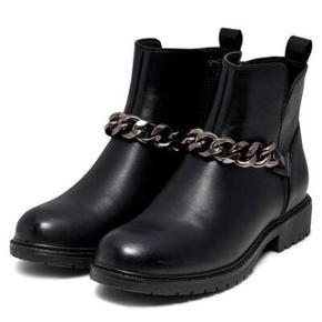 ONLY støvler
