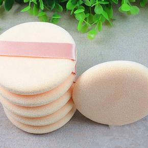 5 stk Soft Sponge Powder Pads Foundation  Fast pris