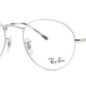 Ray Ban briller (-2.25), aldrig brugt Pris: 300kr