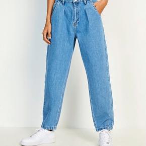 Nye bukser fra Envii, som stadig findes i butikkerne. 😀😀😀 Sælges da de er for store til mig. Brugt 1 enkelt gang.  Kom med bud