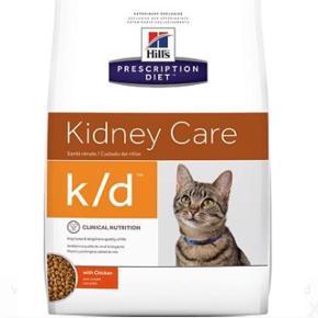 Kattemennesker! Jeg har 3 poser lækker k/d kidney diet kattemad liggende. Der er 15 kg ialt og de udløber sep 2019 (men virker nok også til december). Nypris 1000 kr.  Sælges for 600 kr.   Godt til katte med urinvejsproblemer.