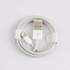 Jeg har nogle få iPhone Lightning kabler som jeg ikke kommer til at bruge selv de er 2 meter. 3 stk