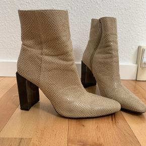 PIMKIE støvler
