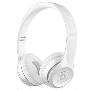 Sælger disse beats høretelefoner, købt for ca 2 måneder siden og brugt højst 5 gange!   Købt på power til 1450 kr.