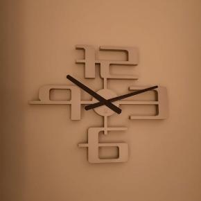 Lækkert ur til boligen som har alt - det lille ekstra, som hjælper dig med at huske, hvornår maden skal serveres :) Byd :)