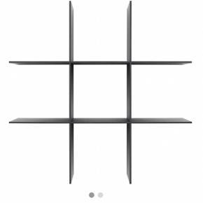 Divider til By Lassen Frame 42.  Normal pris 699.