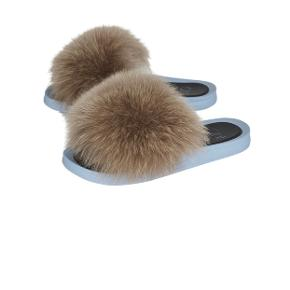 H2OFagerholt sandaler