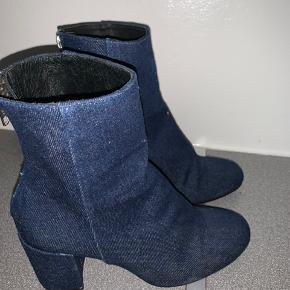 Denim støvle