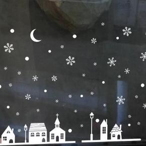 Brand: Wall stickers genbrugelig.  Varetype: Julepynt Størrelse: Lille Farve: Hvid  små transperante wallstickers med hvidt julelandskab. Kan placeres individuelt som man ønsker og fjernes igen. Som stickers man måske kender fra sin barndom.   Selve arket måler ca 25x35cm