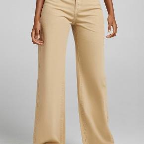 Zalando Essentials bukser