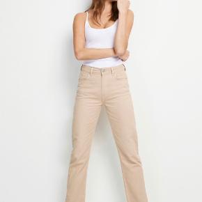 Sælger disse lækre jeans da jeg aldrig har fået dem brugt  Passes af m-l