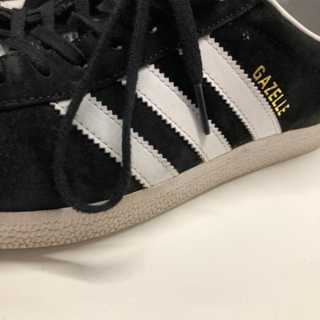 Adidas sko str. 41,5 | FINN.no