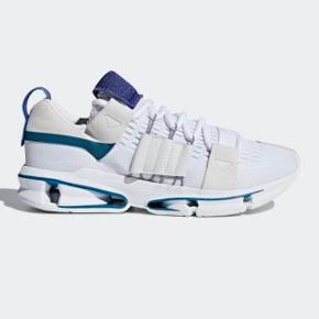 🌸 Adidas twinstrike🌸 Str. 37 1/3 🌸 Cond 9/10