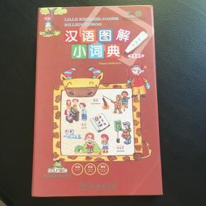 Kinesisk billedbog med inkluderet talepen. Ideel til kinesisk for begyndere!!