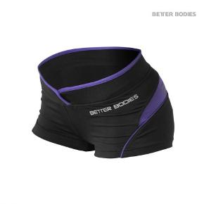 Shorts fra Better Bodies i str medium sælges. Ny med tags.  Har al al alt for meget træningstøj, så sælger lidt ud 😊